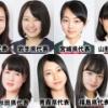 日本一可愛い女子高生47都道府県代表がヤバいwwwwwwwwwwwww