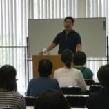 『平成28年度家庭教育学級 第3回講座』の画像