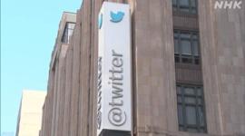 【ツイッター】リツイート機能を全世界で制限へ