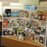 『福岡市文化芸術振興財団が「フリーマガジンフェア vol.4」開催/福岡』の画像