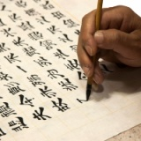 漢字検定準1級の「珍しい&難しい漢字」を書いていく
