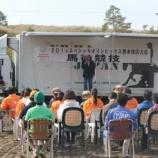 『【熊本】馬術の地区大会が開催されました。』の画像
