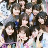 『乃木坂46『4期生 SPECIAL BOOK 2019』キタ━━━━(゚∀゚)━━━━!!!』の画像