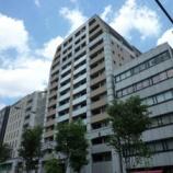 『★賃貸★4/19烏丸エリア2LDK分譲賃貸マンション 上層階』の画像