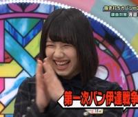 【欅坂46】ひらがなちゃんパン抗争勃発!?【ひらがな推し】