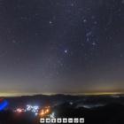 『12月30~31日(美作市某所) 2017年最後の星撮り』の画像