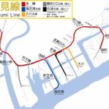 『【旅日記】昭和にタイムスリップできるJR鶴見線に乗ってきた。ノスタルジー漂う雰囲気が最高だった。』の画像