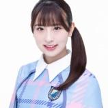 『『日向坂46』改名について井口眞緒らしいブログを更新!』の画像
