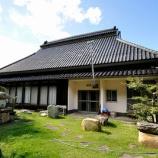 『【悲報】妻になんの相談もなく500万円の古民家付き土地を購入した夫の末路。』の画像