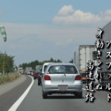 『高速道路事故』の画像