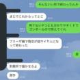 【悲報】漫画「アクタージュ」、ドラゴボで例えると滅茶苦茶いい所で打ち切られることが分かるwwww