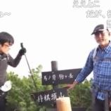 『これが噂の『峰王戦』! 【ニコ生リキ作】』の画像