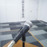 『論文発表会予選 【長崎キャンパス】』の画像