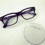 『最高のメガネに、最高のレンズを。』の画像
