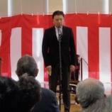 『第12回志田病院文化祭』の画像