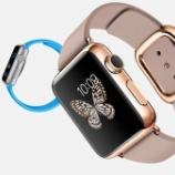 『【驚愕】Apple Watch、ついに時計本場スイス全体の販売数を大幅に上回る快挙達成!』の画像