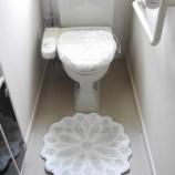 『すっきりきれいが続くトイレの収納とインテリア 』の画像