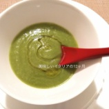 『寒い日にぴったりの簡単ポタージュスープ!オリーブオイルの魔法でシンプルに』の画像