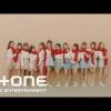 IZ*ONEデビュー曲、一日で450万回再生wwwww韓国アイドルのデビュー新記録達成!!!!!