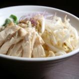 『アジア料理』の画像