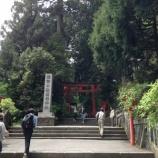 『箱根神社に参拝』の画像