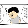 夫が7万円のプロジェクターと6万円の椅子を買った結果