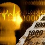 『インフレを感じにくくさせる貨幣錯覚という心理現象とは?大事なお金を守るうえで知っておく必要があります!』の画像