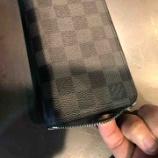 『福山市で財布ファスナー修理をするなら!』の画像