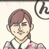 『【乃木坂46】上手すぎw ファンが描いた伊藤かりん、完全にオードリー春日でワロタwwwwww』の画像