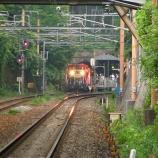 『嵯峨野観光鉄道 トロッコ列車 in 嵐山』の画像