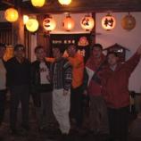 『2000年12月29日 20世紀を送る会:弘前市北川端町・こんな村』の画像