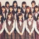 乃木坂46最新曲「サヨナラの意味」 売上100万枚を超える大ヒットwwww