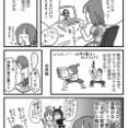 ダイエット五ヶ月報告【計マイナス5.4kg】