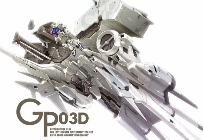 【ガンダムブレイカー2】モジュールはどんな構成にしてる?
