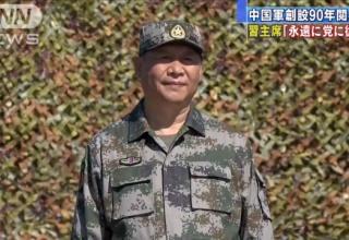 【画像】習近平国家主席、軍服で登場