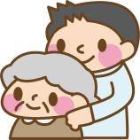 『爺ちゃん婆ちゃんの介護のために実家に戻るべきなのかな』の画像