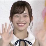 『【gifあり】かわいいい!!!掛橋沙耶香、良い顔してるな〜wwwwww【乃木坂46】』の画像