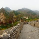 『景観抜群!万里の長城(司馬台)が色んな意味ですごいっ!』の画像