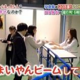 『【乃木坂46】握手会の『剥がしのバイト』をする為には・・・』の画像