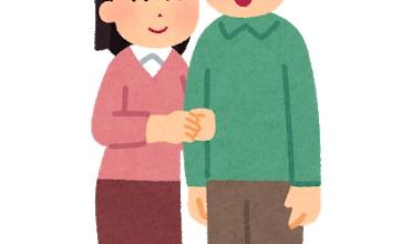 【衝撃】仲の良い夫婦と悪い夫婦はここが決定的に違うらしい!なるほど