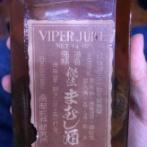 「ヘビの入った瓶を見つけた、これは何なんだ」外国人が詳細を知りたがった日本のモノ特集
