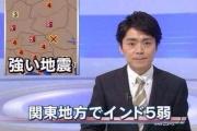 昨日NHKでインド5弱を見てどういう意味なのか一晩考えたが結論が出なかった