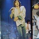 『ミュージック・ライフ 1976年12月号(その2)』の画像
