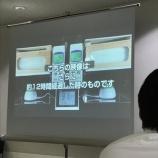 『グラスウール断熱材とサーモウール違い・・6)サーモウールin福岡』の画像