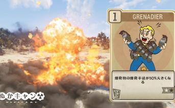 PTSで修正された「Grenadier」の比較動画
