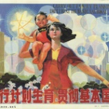 『中国経済の衰退、日本より深刻な少子高齢化問題が加速している。』の画像