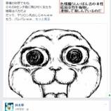 『色情魔ぽん吉、今日も女性を凌辱して悪魔偏差値アップ中』の画像
