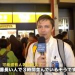 【動画】香港、日本の牛丼「すき家」開店で長蛇の列!吉◯家は親中派だから嫌い [海外]