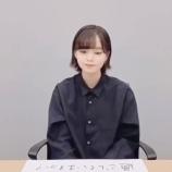 『【元欅坂46】平手友梨奈さん、激ヤセしていた・・・【動画あり】』の画像