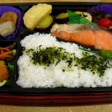 『煮物紅鮭塩焼き和御膳』の画像